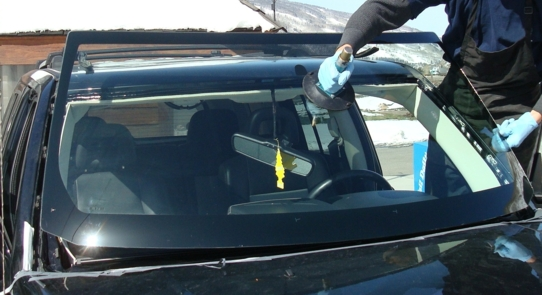 Auto Glass Rear Window Replacement Cost